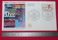 ENVELOPPE 1er JOUR PHILATELIE 1980 SCIENCES DE LA TERRE CONGRES GEOLOGIQUE INTER