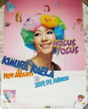 Kimura Kaela Hocus Pocus 2009 Taiwan Promo Poster