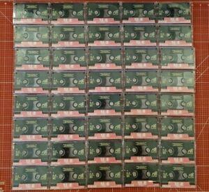 40x Maxell XL-II Position IEC Type II Kassetten guter Zustand aus Nachlass