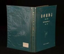 1950-Now Antiquarian & Collectable Books
