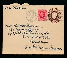 GB to CHINA SOUTH MANCHURIA KG5 STATIONERY ENVELOPE + 1d 1936