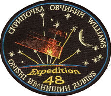 International Space Station - Expedition 48 - Embroidered Patch 10.5cm x 9cm
