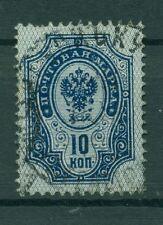Russie - Russia 1889/1904 - Michel n. 41 x a - Série courante (x)