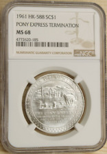 :1961 SC$1 SILVER SO-CALLED DOLLAR NGC MS-68 PONY EXPRESS TERMINATION LOW-POP