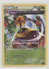 2015 Pokémon Ancient Origins (Bandit Ring) Base Set Korean #011 Vespiquen 2f4