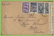 Syria 1945 multifranked (inc fiscal) on censored cover to Palestine