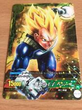 Carte Dragon Ball Z DBZ IC Carddass Part 1 #BT1-047 Super Rare BANDAI 2015