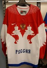 Men's Official Hockey Jersey Russian Team