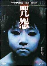 Ju-On The Grudge. Region 3 Asian Import. - DVD  M4VG The Cheap Fast Free Post