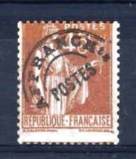 "FRANCE TIMBRE PREOBLITERE N° 71 "" PAIX 45c VARIETE P SURELEVE "" NEUF xx TTB T173"