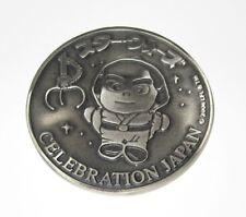 2008 Star Wars Celebration Japan Plush Luke Medallion Coin Exclusive Takara