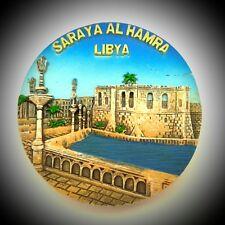 Fridge Magnet Libya Polyresin Travel Tourist Souvenir Collection & Gift M777