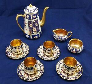 Carlton Ware Coffee Set Carlton China Imari Royal Blue and Gold Highlights