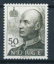 [313208] Norway 1992 good stamp very fine MNH