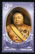 Thailand 2009 3Bt Krom Luang Wongsa Dhiraj Snid Mint Unhinged