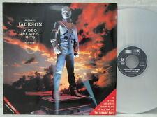 MICHAEL JACKSON GREATEST HITS 1995 LD LASER DISC