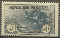 "FRANCE STAMP TIMBRE N°232 "" ORPHELINS LA MARSEILLAISE 5F+1F "" NEUF xx TB B427"