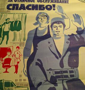 Art Poster USSR 1970s' Socialist Realism Vintage