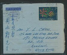 SIERRA LEONE (P3005B) 1966 7C FLOWER AEROGRAMME TO HONG KONG WITH MSG