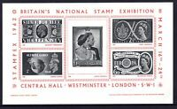 Great Britain National Stamp Exhibition 1962 numbered miniature sheet