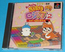 Ochan no Oekaki Logic 2 - Sony Playstation - PS1 PSX - JAP