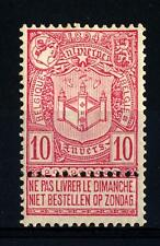 BELGIUM - BELGIO - 1894 - Esposizione di Anversa