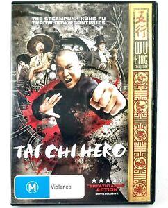 Tai Chi Hero WuXing Collection Steampunk Kung-Fu DVD PAL Mandarin 98 Min Rated M