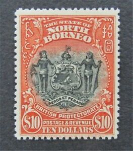 nystamps British North Borneo Stamp # 184 Mint OG H $550   A16y1622