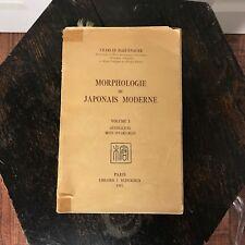 VTG Morphologie du Japonais Moderne Charles Haguenauer Paris Klincksieck 1951