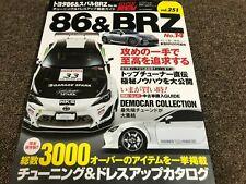 Used Hyper Rev Vol.251 Toyota 86 & Subaru BRZ No.14 Book Car Magazine Japan