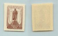 Russia USSR 1937 SC 596 mint, cut from s/s. g273