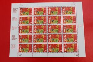 USA STAMP YEAR OF THE chicken : Chinese Lunar Happy New Year 1993 Sheet MNH