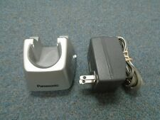 Panasonic KX-TD7690 Wireless Telephone - CHARGER WITH POWER SUPPLY ONLY