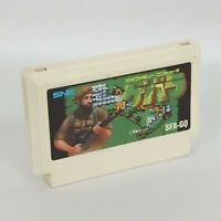 Famicom GEBARA Guevara Cartridge Only Nintendo 159 fc