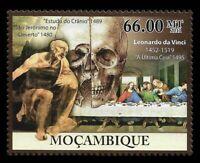 Mozambique Leonardo da Vinci Italy Paintings Painter 1v Stamp MNH Michel:5101