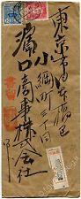 Primi '900 Giappone Storia Postale Busta Manoscritta Japan Cover REGISTERED ?
