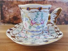 More details for porcelain miniature cup & saucer butterfly handle past times
