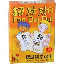 Fan Dui Dui - Chinese Character Leaning Game 2 [Box Set] [Card Game]- #FDD02#