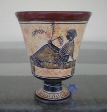 Pythagoras Fair Cup-Pythagorean Glass-Goddess Aphrodite Hand Painted on outside