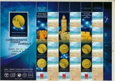 ISRAEL 2010 COMMEMORATIVE COINS & MEDALS 1st ISRAEL BULLION ISSUED SHEET MNH