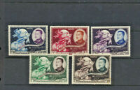 LAOS #18 - 22 Mint Never Hinged  1952 Admission to Universale Postal Union Set