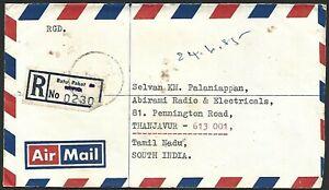 Malaysia 1985 5c Tragulus Javanicus  x 4 on Cover