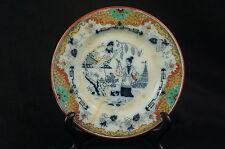 Antique P. Regout & Co. Maastricht Timor Plate [Y8-W7-A9-E9]
