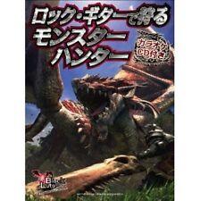 Monster Hunter Rock Guitar sheet music book w/CD
