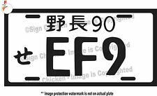 HONDA CIVIC CRX SI EF9 JAPANESE LICENSE PLATE TAG JDM PLATE  *All Aluminum, new