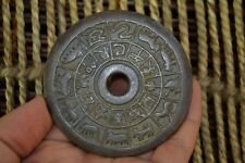 Old Antique Rare Copper Handwork Chinese Zodiac 12 Animals Collectible Statue