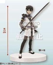 Sword Art Online II  - Kirito DXF Figur Banpresto (18cm) - original & lizensiert