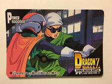 Dragon Ball Z PP Card PART 27 - 1263