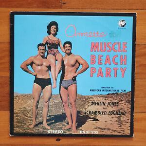 SURFING SURF VINYL LP MUSCLE BEACH PARTY ANNETTE 1984