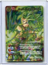 Dragonball card BROLY Miracle Battle Super Omega 48 JAPANESE MANGA ANIME